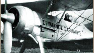 """Η πρώτη """"αγορά του αιώνα"""" στην Πολεμική Αεροπορία ΔΕΝ ήταν από τον Ανδρέα…"""