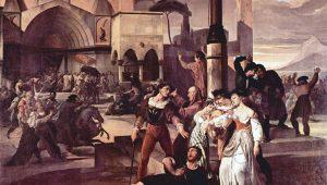 ΣΙΚΕΛΙΚΟΙ ΕΣΠΕΡΙΝΟΙ: Το βυζαντινό χρυσάφι, η γυναίκα, η άγρια σφαγή