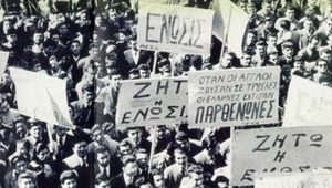 ΚΥΠΡΟΣ η Ελληνική: Βρετανική κατοχή, κινήματα, προσπάθειες για Ένωση