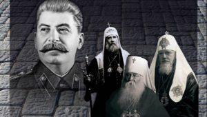 ΕΣΣΔ: Απίστευτες ανατροπές στις σχέσεις Ορθόδοξης Εκκλησίας – κράτους 1917-58