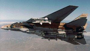 Τα ιρανικά F-14 Tomcat κατά του Ιράκ… Ο εφιάλτης των πιλότων του Σαντάμ