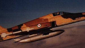 Πόλεμος Ιράν – Ιράκ: F-5 VS MiG-21, η μονομαχία δύο βετεράνων στον αέρα