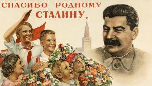Το παιδί καταδότης του πατέρα του… η σοβιετική προπαγάνδα στο απόγειο