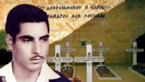 Ευαγόρας Παλλικαρίδης: Πεθαίνοντας για την ΕΝΩΣΗ με την Ελλάδα