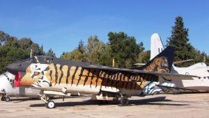 Μουσείο Πολεμικής Αεροπορίας… μικρό ΦΩΤΟΓΡΑΦΙΚΟ ΑΦΙΕΡΩΜΑ τιμής