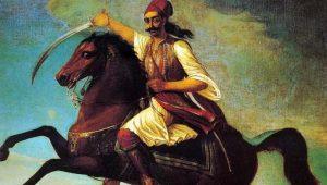 Καραϊσκάκης: Αγ.Βλάσιος 1823… Πρώτη, σοβαρή μάχη & νίκη κατά των Τούρκων