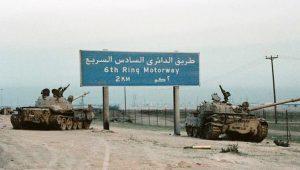 """Κουβέιτ, μάχη γεφυρών 1990… Η θλιβερά """"επίλεκτη"""" φρουρά του Σαντάμ"""