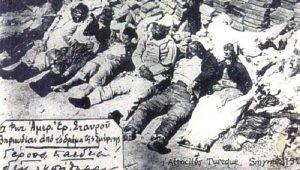 Νόμπελ ειρήνης στον σφαγέα Κεμάλ… Η τραγική κίνηση του Ελ. Βενιζέλου