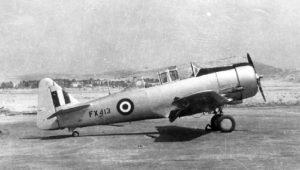 Μετά το Spitfire το Harvard! Ιστορικό αεροσκάφος της ΠΑ προς ανακατασκευή