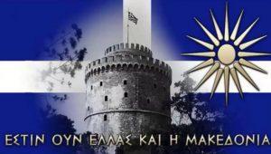 Ο Γιάννης, Τούρκοι, δεν μαρτυρά, τι κι αν γίνει πολτός! Χαστούκι στον δήμιο!